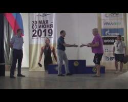 Embedded thumbnail for Чемпионат России по плаванию на открытой воде 2019. Награждение на 16 км. День 4