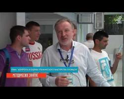 Embedded thumbnail for ВНПК-2017. Кочергин А.Б. Контроль и оценка технического мастерства пловцов, методическое занятие