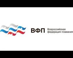Embedded thumbnail for Кубок России по плаванию на открытой воде 2021. II этап