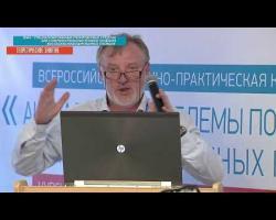Embedded thumbnail for ВНПК-2017. Кочергин А.Б. Специализированные тренировочные средства для совершенствования техники плавания