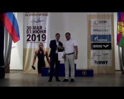 Embedded thumbnail for Чемпионат России по плаванию на открытой воде 2019. Открытие и награждение. День 1