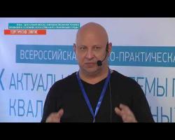 Embedded thumbnail for ВНПК-2017. Панков Д.А. Целостный метод совершенствования техники плавания