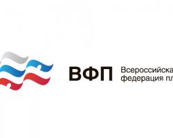 "Embedded thumbnail for ""Резерв России"" 2019. День 4"